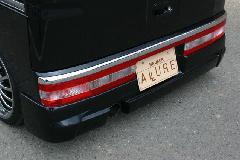 ALLURE S320Gアトレーワゴン リアハーフスポイラー 1色ペイント