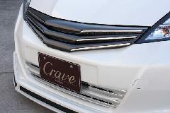 Crave GE6 FIT 後期 フロントグリル 1色ペイント