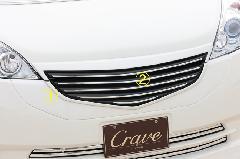 Crave RG1・2 STEPWGN 後期 フロントグリルT2 2色ペイント