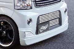 Summerキャンペーン中!!エブリーワゴン 5型 PZ系 ALLURE フロントハーフスポイラー/ミニデイライト付 1色ペイント