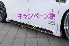 初売りキャンペーン中★VELLFIRE Z Type AGH/GGH30W Crave サイドパネル 3色ペイント