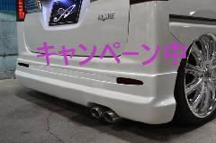 初売りキャンペーン中★タントカスタム(LA600S)後期 トップエディション ALLUREリアハーフスポイラー 1色ペイント付