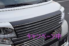初売りキャンペーン中★タントカスタム(LA600S)後期 トップエディション ALLUREフロントグリル 1色ペイント メッキモール付