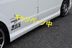初売りキャンペーン中★ALLURE DA17V エブリイバン サイドステップ 1色ペイント