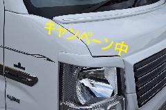 初売りキャンペーン中★ALLURE DA17V エブリイバン アイライン 1色ペイント