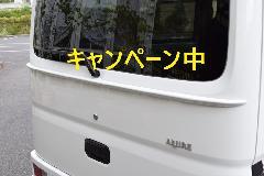 初売りキャンペーン中★ALLURE DA17V エブリイバン リアゲートウィング 1色ペイント