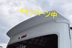 初売りキャンペーン中★ALLURE DA17V エブリイバン リアウィング 1色ペイント