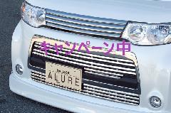 初売りキャンペーン中★タントカスタム後期(L375S) ALLURE フロントグリル 1色ペイント メッキモール付き