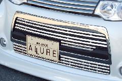 初売りキャンペーン中★タントカスタム後期(L375S) ALLURE フロントバンパービレット