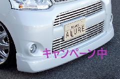 初売りキャンペーン★MOVE CUSTOM ALLURE フロントハーフスポイラー 1色ペイント