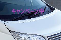 初売りキャンペーン★ALLURE LA100S MOVECUSTOM ボンネットスポイラー 1色ペイント