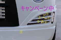 初売りキャンペーン中★エブリーワゴン 5型 PZ系 ALLURE フロントハーフスポイラー/ミニデイライト付 3色ペイント(デモカーペイント)