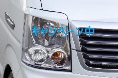 初売りキャンペーン中★エブリーワゴン 5型 PZ系 ALLURE アイライン 1色ペイント