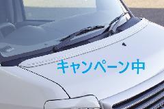 初売りキャンペーン中★エブリーワゴン 5型 PZ系 ALLURE ボンネットスポイラー 1色ペイント