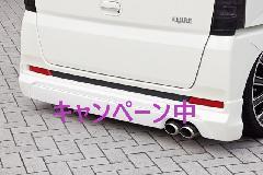初売りキャンペーン中★N BOX CUSTOM ALLURE リアハーフスポイラー 1色ペイント