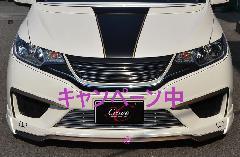 初売りキャンペーン中★FIT3 Craveフロントグリル 2色ペイント