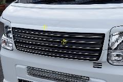 Summerキャンペーン中!!ALLURE DA17V エブリイバン フロントグリル 2色ペイント メッキモール付+フロントバンパービレットSET