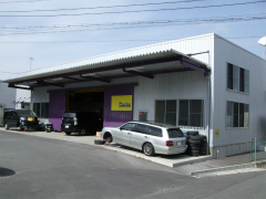 三重県亀山市のCar Clinic DANKE