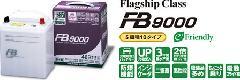 FB9000 85D23R  or  85D23L