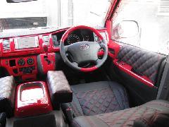 200I-001 200系ハイエース S-GL 五人乗り シートカバー