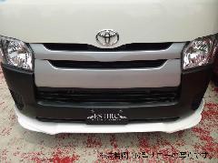 200系ハイエース �W型ワイド用 フロントスポイラー 未塗装・新商品!!