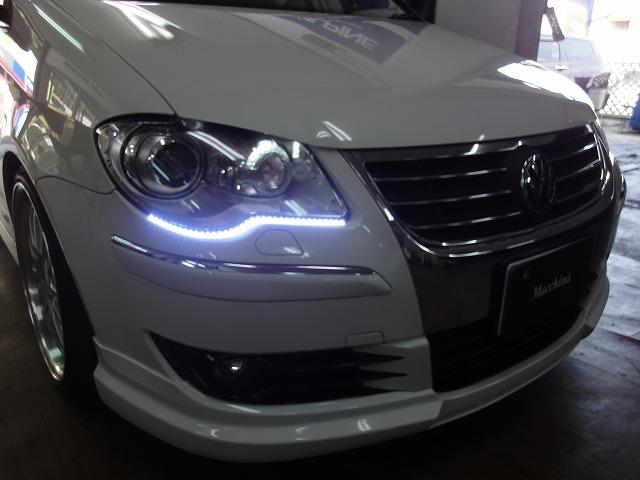 VW トゥーラン LEDテープ デイライト