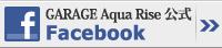 GARAGE Aqua Rise公式 Facebook