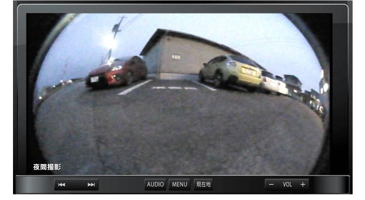 高感度CMOSの採用で暗いところでも鮮明な画像で見やすい映像が得られます。