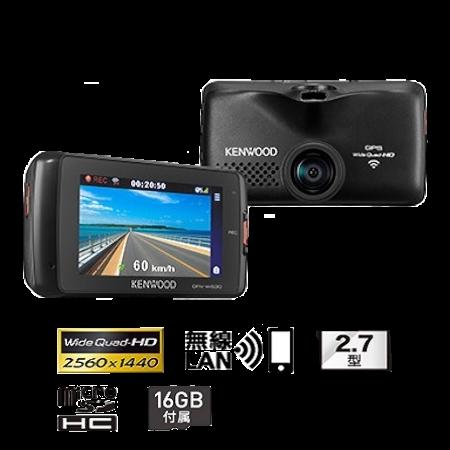 ドライブレコーダー/車載カメラDRV-W630/630