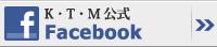 KTM Facebook
