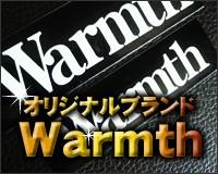 オリジナルブランドWarmth