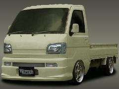 ハイゼットトラックフロントバンパー(S200P前期)