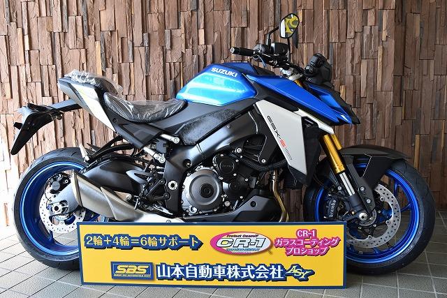 GSX-S1000ABS スリッパ—クラッチ付き2022年モデル