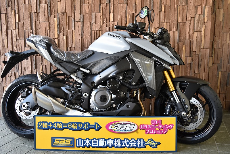 GSX-S1000ABS 2021