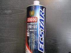 4サイクル用エンジンオイル エクスター R9000