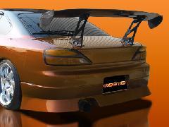 ORIGIN GT WING 1600
