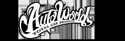 AUTO WORLD (株式会社オートワールド)