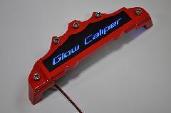 2個1セット LEDカラー 青/塗装 赤(税込)