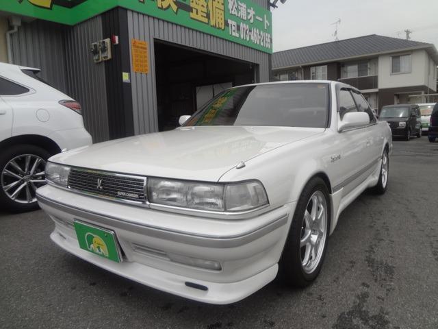 トヨタ クレスタ 2.0 エクシード 10周年記念 電動シート 価格 495,000円