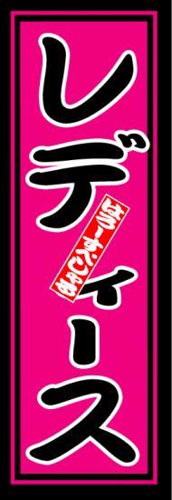 はろーすぺしゃる四文字ステッカー(レディース)