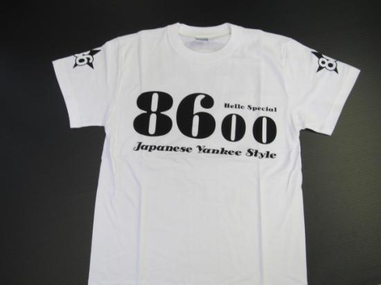 オリジナルTシャツNO2 白字 黒文字 Lサイズ
