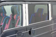 ラグジュアリーピラーガーニッシュ 6ピース エブリィワゴン(DA17W)専用モデル