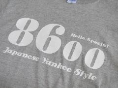 オリジナルTシャツNO2 グレー字 白文字 Sサイズ