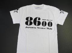オリジナルTシャツNO2 白字 黒文字 Mサイズ