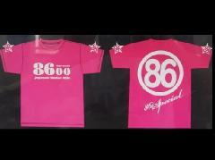 オリジナルTシャツNO2 ピンク地白文字 サイズL