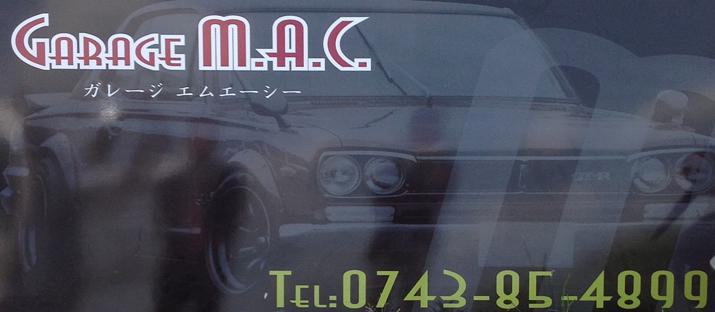 �K���[�WM.A.C