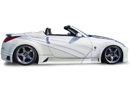 Z33 Version2          サイドステップ(FRP)