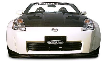 Z33 Version1          フロントリップスポイラー(FRP)