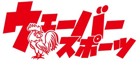 katakana_red