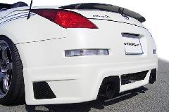 Z33 Version2          ロードスターリアウィング(Carbon)
